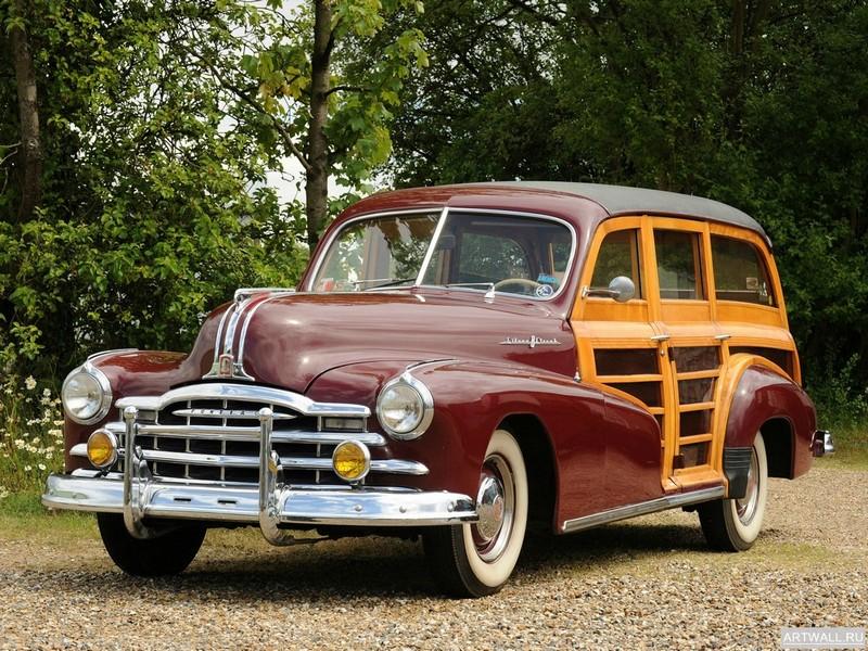 Постер Pontiac Streamliner 8 Silver Streak Station Wagon 1948, 27x20 см, на бумагеPontiac<br>Постер на холсте или бумаге. Любого нужного вам размера. В раме или без. Подвес в комплекте. Трехслойная надежная упаковка. Доставим в любую точку России. Вам осталось только повесить картину на стену!<br>