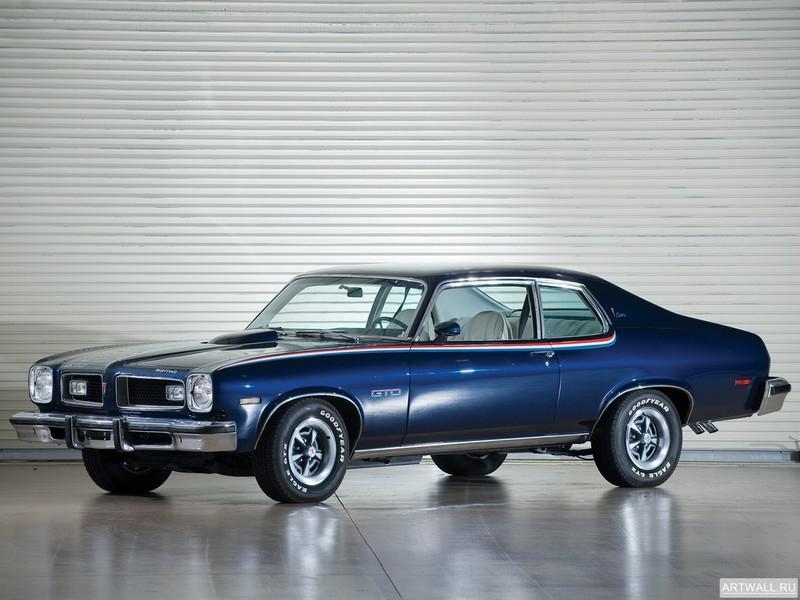 Постер Pontiac Ventura Custom GTO Coupe 1974 Произведено 2848 единиц, 27x20 см, на бумагеPontiac<br>Постер на холсте или бумаге. Любого нужного вам размера. В раме или без. Подвес в комплекте. Трехслойная надежная упаковка. Доставим в любую точку России. Вам осталось только повесить картину на стену!<br>