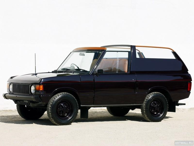 Постер Range Rover Royal State Car 1974, 27x20 см, на бумагеLand Rover<br>Постер на холсте или бумаге. Любого нужного вам размера. В раме или без. Подвес в комплекте. Трехслойная надежная упаковка. Доставим в любую точку России. Вам осталось только повесить картину на стену!<br>