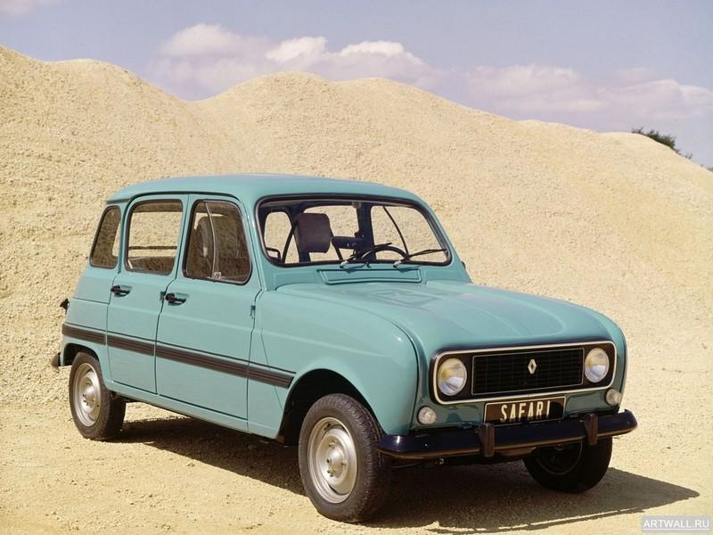 Постер Renault 17 TS 1976-80, 27x20 см, на бумагеRenault<br>Постер на холсте или бумаге. Любого нужного вам размера. В раме или без. Подвес в комплекте. Трехслойная надежная упаковка. Доставим в любую точку России. Вам осталось только повесить картину на стену!<br>