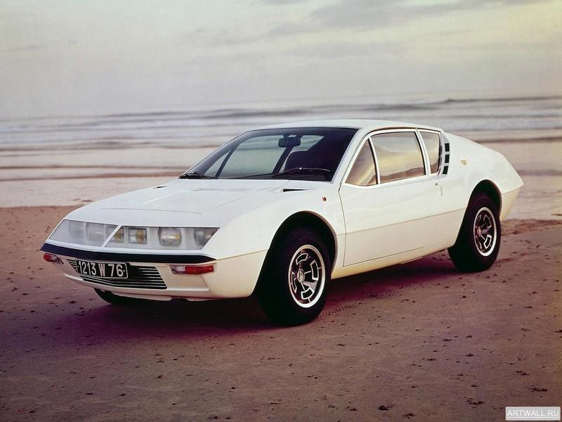 Постер Renault Alpine A310 1971-76, 27x20 см, на бумагеRenault<br>Постер на холсте или бумаге. Любого нужного вам размера. В раме или без. Подвес в комплекте. Трехслойная надежная упаковка. Доставим в любую точку России. Вам осталось только повесить картину на стену!<br>