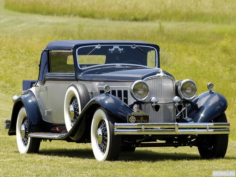 Постер REO Royale Convertible Coupe 1931-35, 27x20 см, на бумагеРазные марки<br>Постер на холсте или бумаге. Любого нужного вам размера. В раме или без. Подвес в комплекте. Трехслойная надежная упаковка. Доставим в любую точку России. Вам осталось только повесить картину на стену!<br>