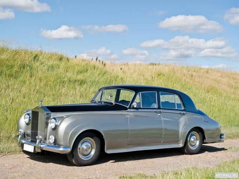 Постер Rolls-Royce Silver Cloud (I) 1955-59, 27x20 см, на бумагеRolls-Royce<br>Постер на холсте или бумаге. Любого нужного вам размера. В раме или без. Подвес в комплекте. Трехслойная надежная упаковка. Доставим в любую точку России. Вам осталось только повесить картину на стену!<br>