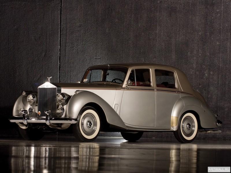 Rolls-Royce Silver Dawn 1949-55, 27x20 см, на бумагеRolls-Royce<br>Постер на холсте или бумаге. Любого нужного вам размера. В раме или без. Подвес в комплекте. Трехслойная надежная упаковка. Доставим в любую точку России. Вам осталось только повесить картину на стену!<br>