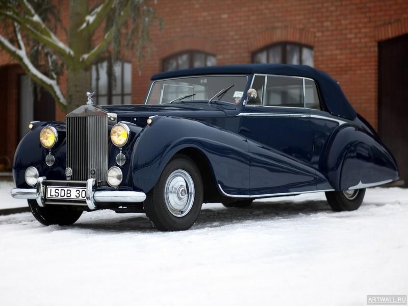 Постер Rolls-Royce Silver Dawn Drophead Coupe by Park Ward 1950, 27x20 см, на бумагеRolls-Royce<br>Постер на холсте или бумаге. Любого нужного вам размера. В раме или без. Подвес в комплекте. Трехслойная надежная упаковка. Доставим в любую точку России. Вам осталось только повесить картину на стену!<br>