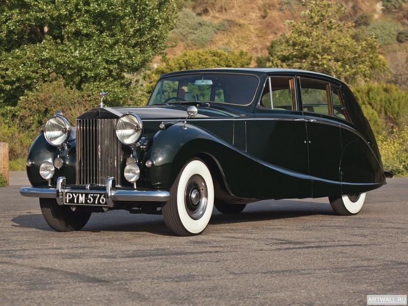 Постер Rolls-Royce Silver Wraith Hooper Limousine 1958, 27x20 см, на бумагеRolls-Royce<br>Постер на холсте или бумаге. Любого нужного вам размера. В раме или без. Подвес в комплекте. Трехслойная надежная упаковка. Доставим в любую точку России. Вам осталось только повесить картину на стену!<br>