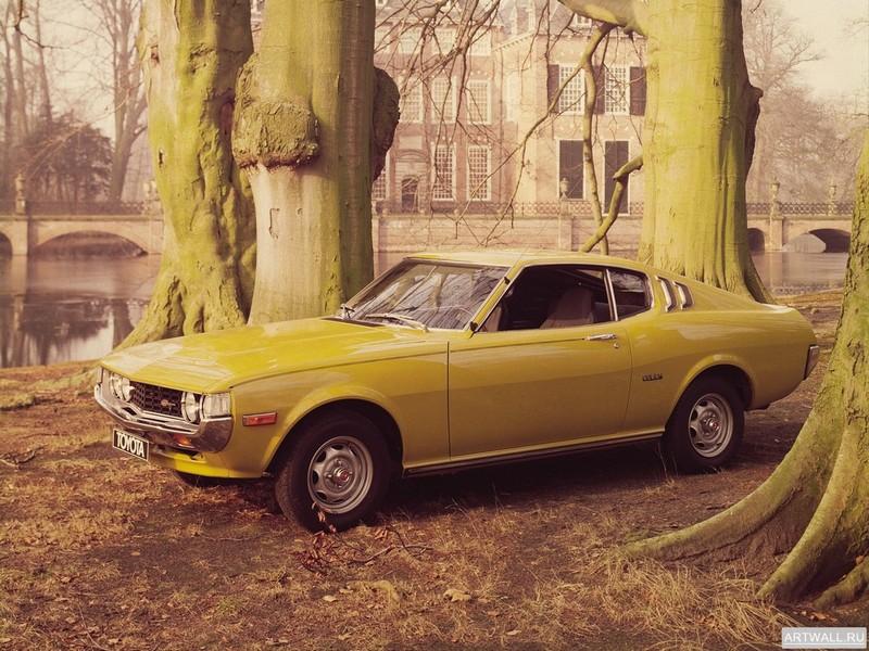 Постер Toyota Celica Liftback 1973-77, 27x20 см, на бумагеToyota<br>Постер на холсте или бумаге. Любого нужного вам размера. В раме или без. Подвес в комплекте. Трехслойная надежная упаковка. Доставим в любую точку России. Вам осталось только повесить картину на стену!<br>