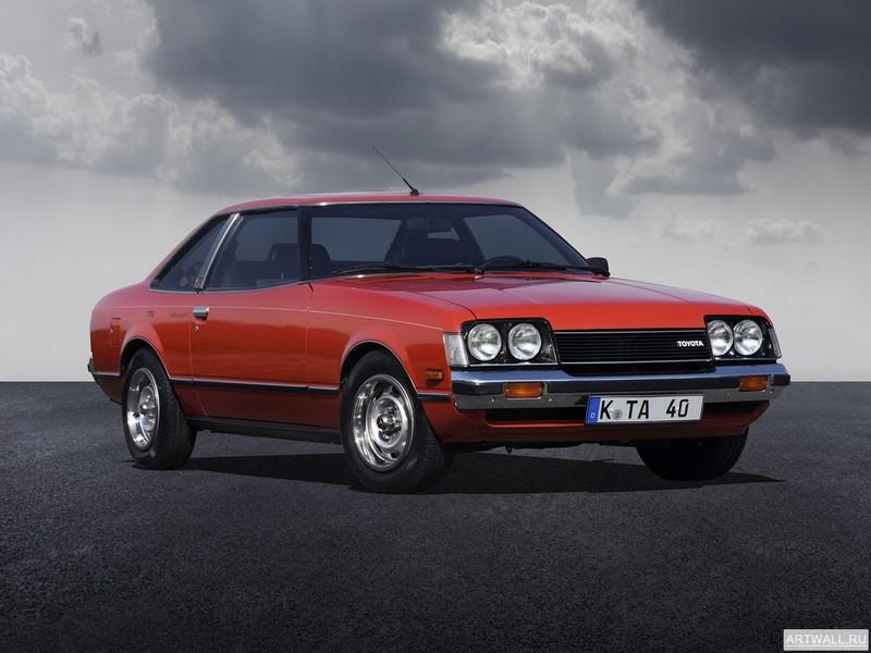 Постер Toyota Celica Liftback 1977-81, 27x20 см, на бумагеToyota<br>Постер на холсте или бумаге. Любого нужного вам размера. В раме или без. Подвес в комплекте. Трехслойная надежная упаковка. Доставим в любую точку России. Вам осталось только повесить картину на стену!<br>