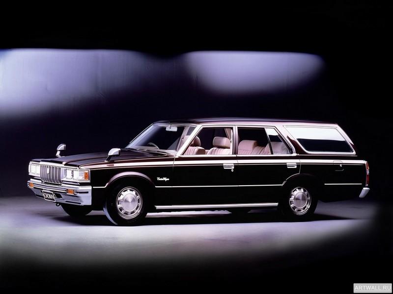 Постер Toyota Crown Custom Edition Wagon (S110) 1979-83, 27x20 см, на бумагеToyota<br>Постер на холсте или бумаге. Любого нужного вам размера. В раме или без. Подвес в комплекте. Трехслойная надежная упаковка. Доставим в любую точку России. Вам осталось только повесить картину на стену!<br>
