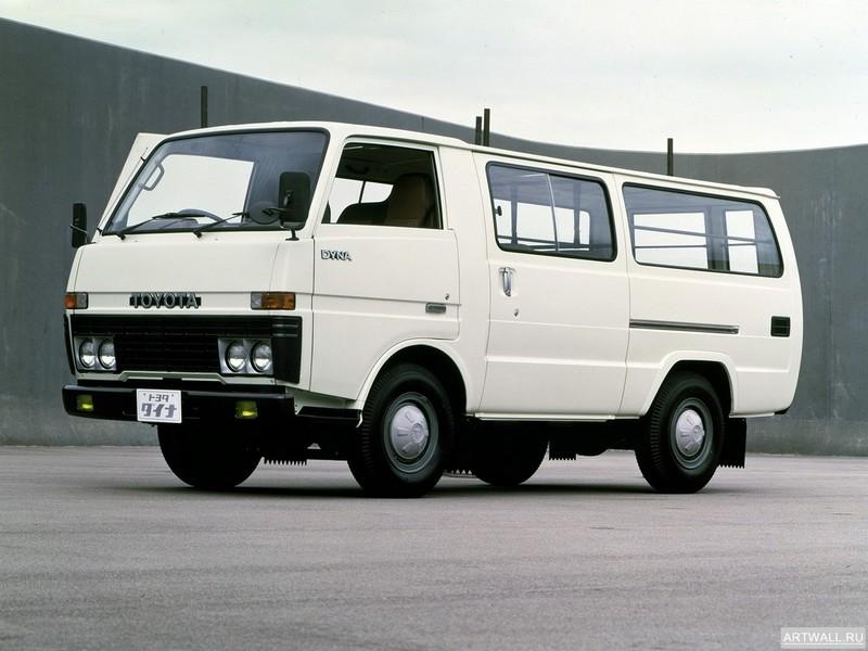 Постер Toyota Dyna Van (U20 Y20) 1977-84, 27x20 см, на бумагеToyota<br>Постер на холсте или бумаге. Любого нужного вам размера. В раме или без. Подвес в комплекте. Трехслойная надежная упаковка. Доставим в любую точку России. Вам осталось только повесить картину на стену!<br>