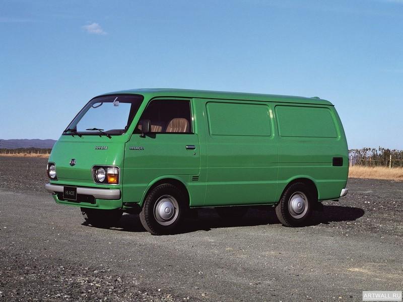 Постер Toyota Hiace Van 1977-83, 27x20 см, на бумагеToyota<br>Постер на холсте или бумаге. Любого нужного вам размера. В раме или без. Подвес в комплекте. Трехслойная надежная упаковка. Доставим в любую точку России. Вам осталось только повесить картину на стену!<br>