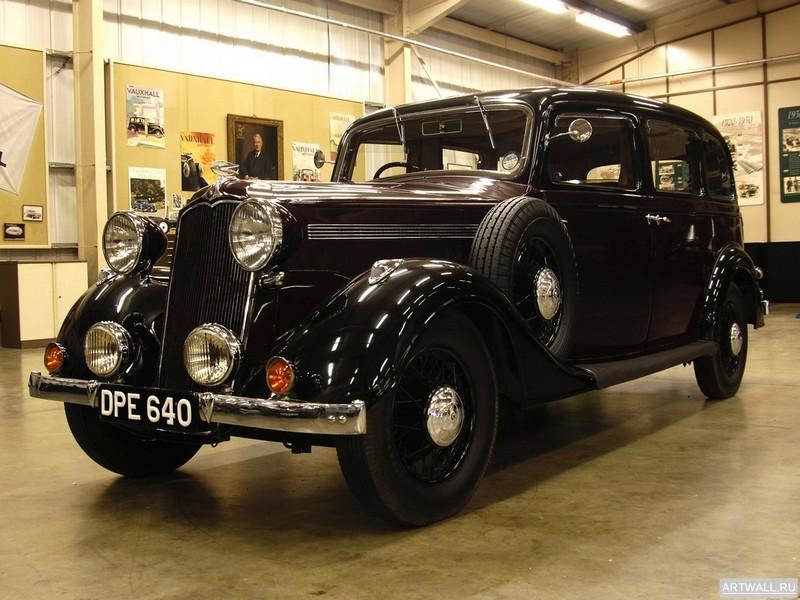 Постер Vauxhall Big Six Limousine 1933-38, 27x20 см, на бумагеVauxhall<br>Постер на холсте или бумаге. Любого нужного вам размера. В раме или без. Подвес в комплекте. Трехслойная надежная упаковка. Доставим в любую точку России. Вам осталось только повесить картину на стену!<br>
