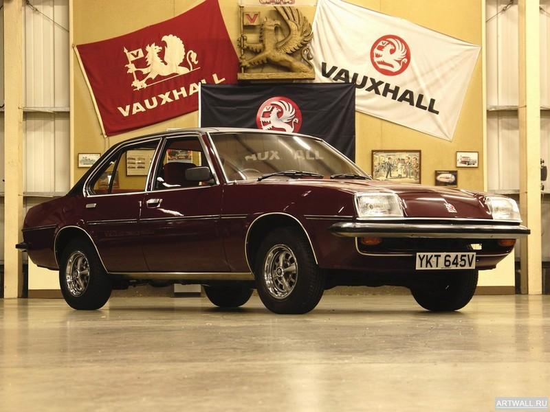 Постер Vauxhall Cavalier Saloon (MkI) 1975-81, 27x20 см, на бумагеVauxhall<br>Постер на холсте или бумаге. Любого нужного вам размера. В раме или без. Подвес в комплекте. Трехслойная надежная упаковка. Доставим в любую точку России. Вам осталось только повесить картину на стену!<br>