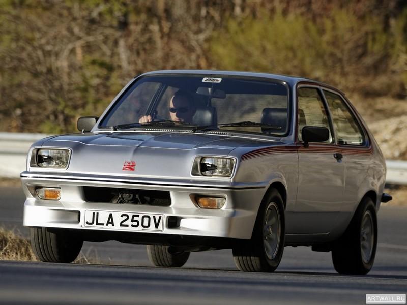 Постер Vauxhall Chevette 2300HS 1978-79, 27x20 см, на бумагеVauxhall<br>Постер на холсте или бумаге. Любого нужного вам размера. В раме или без. Подвес в комплекте. Трехслойная надежная упаковка. Доставим в любую точку России. Вам осталось только повесить картину на стену!<br>
