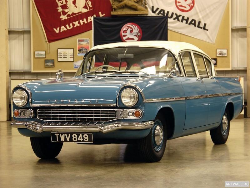 Постер Vauxhall Velox Sedan (PA) 1957-62, 27x20 см, на бумагеVauxhall<br>Постер на холсте или бумаге. Любого нужного вам размера. В раме или без. Подвес в комплекте. Трехслойная надежная упаковка. Доставим в любую точку России. Вам осталось только повесить картину на стену!<br>