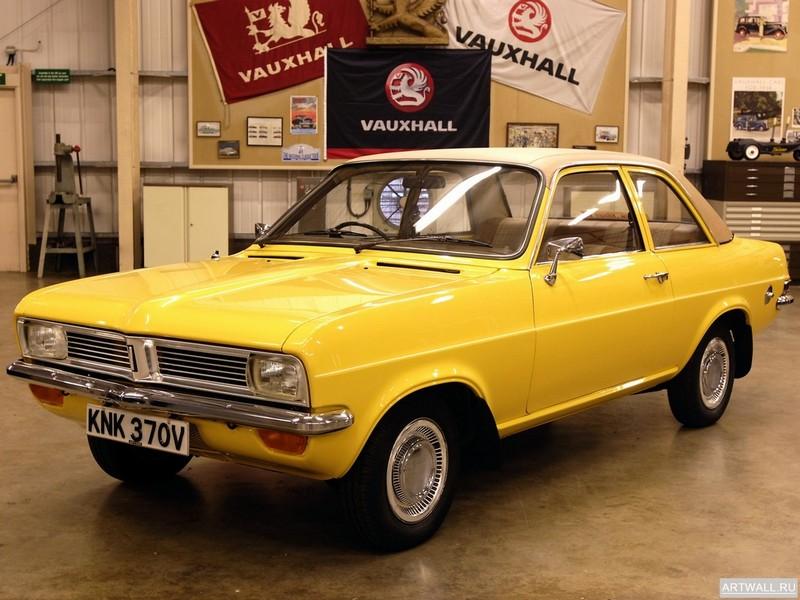 Постер Vauxhall Viva 2-door (HC) 1970-79, 27x20 см, на бумагеVauxhall<br>Постер на холсте или бумаге. Любого нужного вам размера. В раме или без. Подвес в комплекте. Трехслойная надежная упаковка. Доставим в любую точку России. Вам осталось только повесить картину на стену!<br>