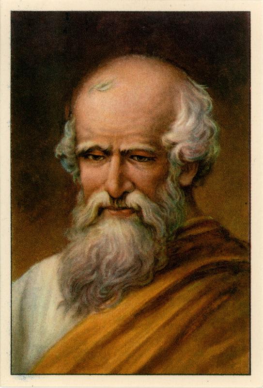 Постер-картина Архимед Портрет Архимеда 2Архимед<br>Постер на холсте или бумаге. Любого нужного вам размера. В раме или без. Подвес в комплекте. Трехслойная надежная упаковка. Доставим в любую точку России. Вам осталось только повесить картину на стену!<br>