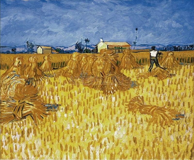 Ван Гог Винсент, картина Урожай в ПровансеВан Гог Винсент<br>Репродукция на холсте или бумаге. Любого нужного вам размера. В раме или без. Подвес в комплекте. Трехслойная надежная упаковка. Доставим в любую точку России. Вам осталось только повесить картину на стену!<br>