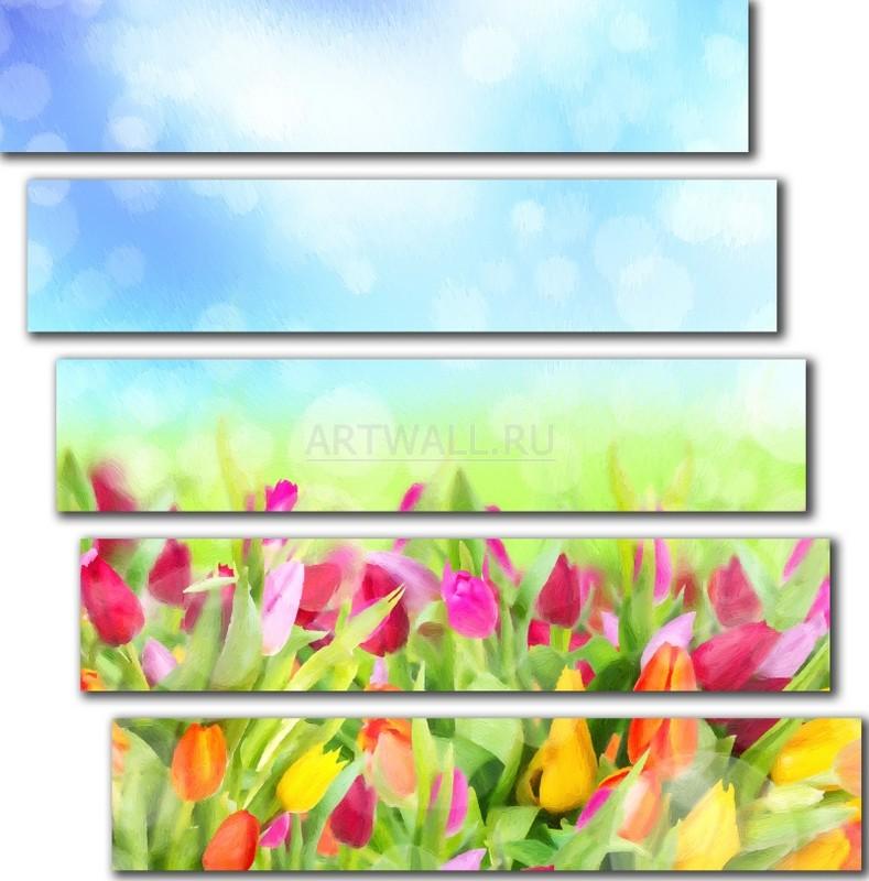Модульная картина «Поле с тюльпанами»Цветы<br>Модульная картина на натуральном холсте и деревянном подрамнике. Подвес в комплекте. Трехслойная надежная упаковка. Доставим в любую точку России. Вам осталось только повесить картину на стену!<br>