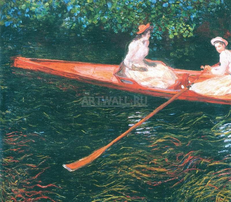 Моне Клод, картина Розовая лодкаМоне Клод<br>Репродукция на холсте или бумаге. Любого нужного вам размера. В раме или без. Подвес в комплекте. Трехслойная надежная упаковка. Доставим в любую точку России. Вам осталось только повесить картину на стену!<br>