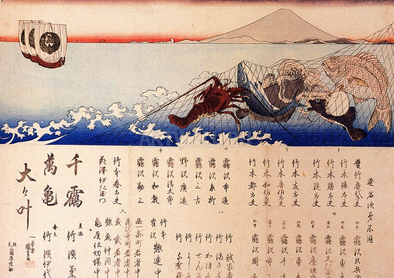 Японская гравюра Куниёси Утагава, Гора ФудзиКуниёси Утагава<br>Репродукция на холсте или бумаге. Любого нужного вам размера. В раме или без. Подвес в комплекте. Трехслойная надежная упаковка. Доставим в любую точку России. Вам осталось только повесить картину на стену!<br>