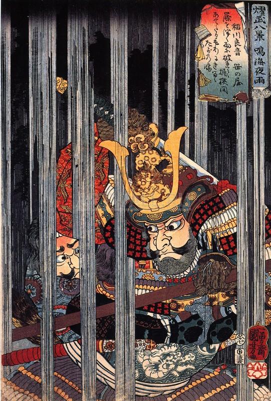 Японская гравюра Куниёси Утагава, Ночью дождь в НарумиКуниёси Утагава<br>Репродукция на холсте или бумаге. Любого нужного вам размера. В раме или без. Подвес в комплекте. Трехслойная надежная упаковка. Доставим в любую точку России. Вам осталось только повесить картину на стену!<br>
