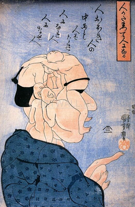 Японская гравюра Куниёси Утагава, Люди объединяются, чтобы сформировать другого человекаКуниёси Утагава<br>Репродукция на холсте или бумаге. Любого нужного вам размера. В раме или без. Подвес в комплекте. Трехслойная надежная упаковка. Доставим в любую точку России. Вам осталось только повесить картину на стену!<br>