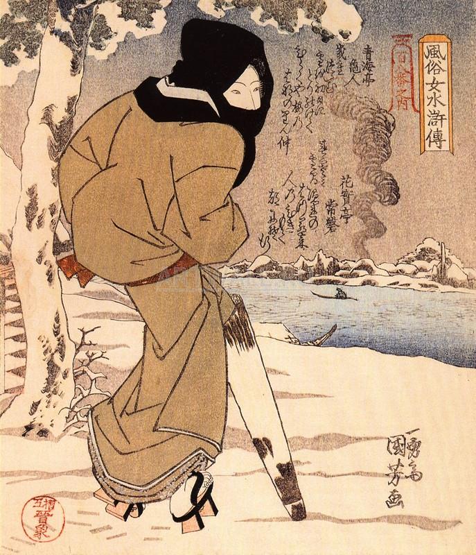 Японская гравюра Куниёси Утагава, Женщины, идущие в снегуКуниёси Утагава<br>Репродукция на холсте или бумаге. Любого нужного вам размера. В раме или без. Подвес в комплекте. Трехслойная надежная упаковка. Доставим в любую точку России. Вам осталось только повесить картину на стену!<br>