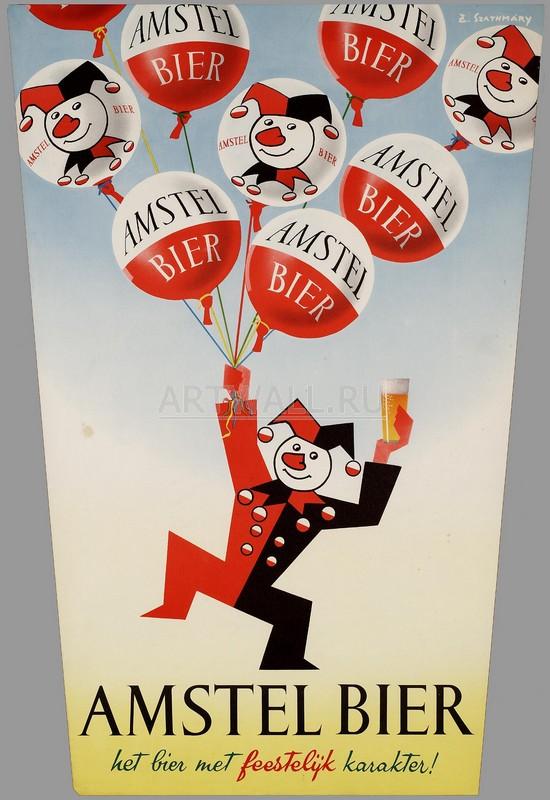 Постер Еда и напитки Постер 28682, 20x29 см, на бумагеПиво - ретро реклама<br>Постер на холсте или бумаге. Любого нужного вам размера. В раме или без. Подвес в комплекте. Трехслойная надежная упаковка. Доставим в любую точку России. Вам осталось только повесить картину на стену!<br>