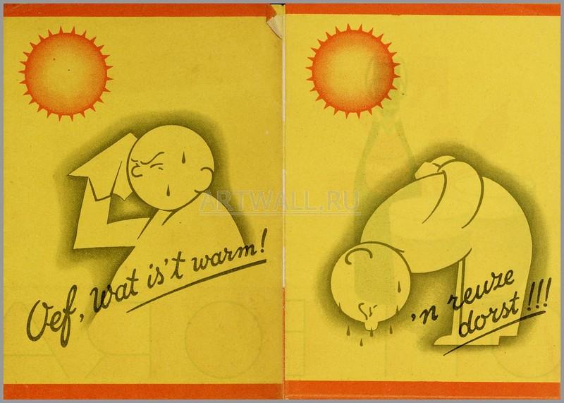 Постер Еда и напитки Постер 28764, 28x20 см, на бумагеПиво - ретро реклама<br>Постер на холсте или бумаге. Любого нужного вам размера. В раме или без. Подвес в комплекте. Трехслойная надежная упаковка. Доставим в любую точку России. Вам осталось только повесить картину на стену!<br>