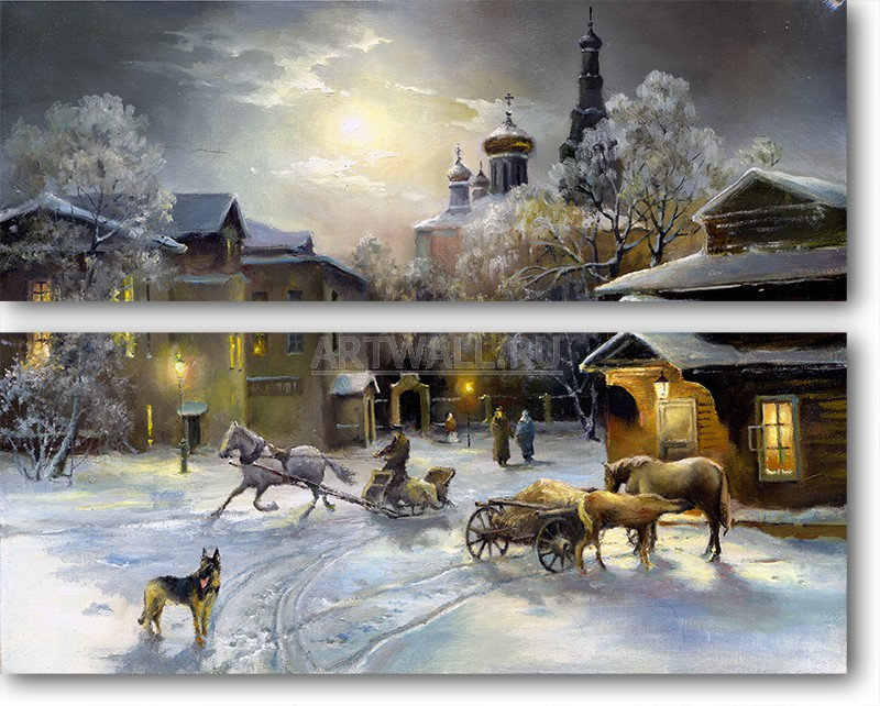 Модульная картина «Зимний городок»Города<br>Модульная картина на натуральном холсте и деревянном подрамнике. Подвес в комплекте. Трехслойная надежная упаковка. Доставим в любую точку России. Вам осталось только повесить картину на стену!<br>