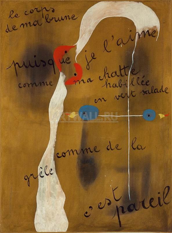 Миро Хоан, картина Картина-поэмаМиро Хоан<br>Репродукция на холсте или бумаге. Любого нужного вам размера. В раме или без. Подвес в комплекте. Трехслойная надежная упаковка. Доставим в любую точку России. Вам осталось только повесить картину на стену!<br>