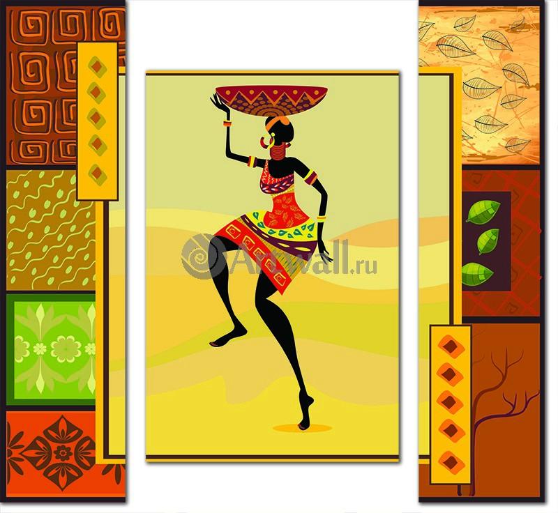 Модульная картина «Африка три части»Африканские мотивы<br>Модульная картина на натуральном холсте и деревянном подрамнике. Подвес в комплекте. Трехслойная надежная упаковка. Доставим в любую точку России. Вам осталось только повесить картину на стену!<br>