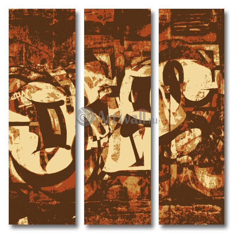 Модульная картина «Граффити», 50x50 см, модульная картинаАбстракция<br>Модульная картина на натуральном холсте и деревянном подрамнике. Подвес в комплекте. Трехслойная надежная упаковка. Доставим в любую точку России. Вам осталось только повесить картину на стену!<br>