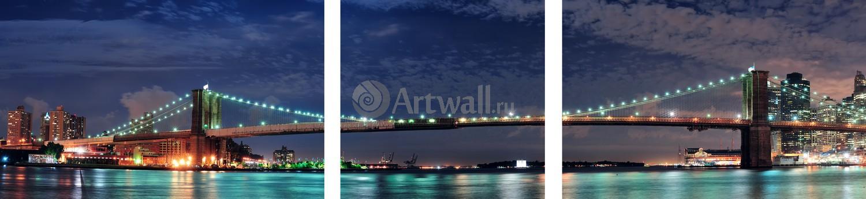 Модульная картина «Вечерний мост»Города<br>Модульная картина на натуральном холсте и деревянном подрамнике. Подвес в комплекте. Трехслойная надежная упаковка. Доставим в любую точку России. Вам осталось только повесить картину на стену!<br>