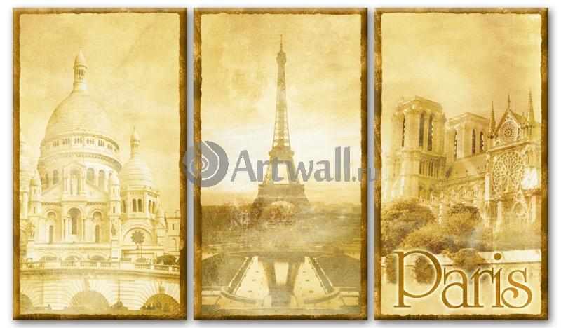 Модульная картина «Ретро Париж»Города<br>Модульная картина на натуральном холсте и деревянном подрамнике. Подвес в комплекте. Трехслойная надежная упаковка. Доставим в любую точку России. Вам осталось только повесить картину на стену!<br>