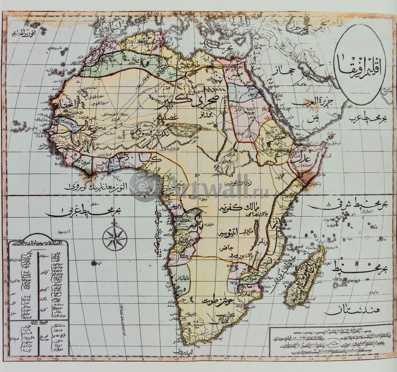 Постер Старинные карты Историческая карта Африки на арабском языкеСтаринные карты<br>Постер на холсте или бумаге. Любого нужного вам размера. В раме или без. Подвес в комплекте. Трехслойная надежная упаковка. Доставим в любую точку России. Вам осталось только повесить картину на стену!<br>