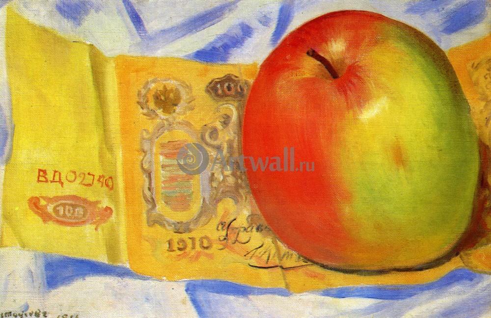 Кустодиев Борис, картина Натюрморт с яблоком и купюройКустодиев Борис<br>Репродукция на холсте или бумаге. Любого нужного вам размера. В раме или без. Подвес в комплекте. Трехслойная надежная упаковка. Доставим в любую точку России. Вам осталось только повесить картину на стену!<br>