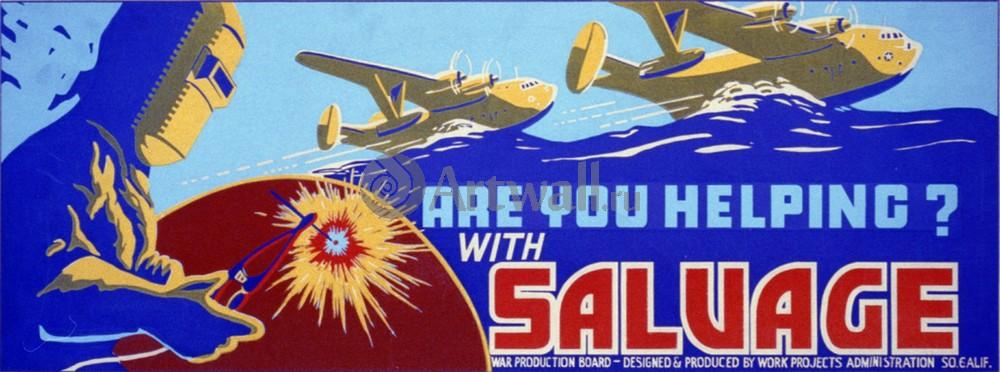 Вы помогаете Старинные Войны, 54x20 см, на бумагеПропаганда<br>Постер на холсте или бумаге. Любого нужного вам размера. В раме или без. Подвес в комплекте. Трехслойная надежная упаковка. Доставим в любую точку России. Вам осталось только повесить картину на стену!<br>