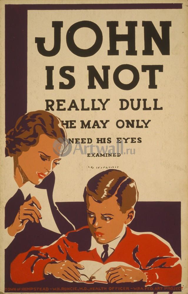 Плакат Реклама