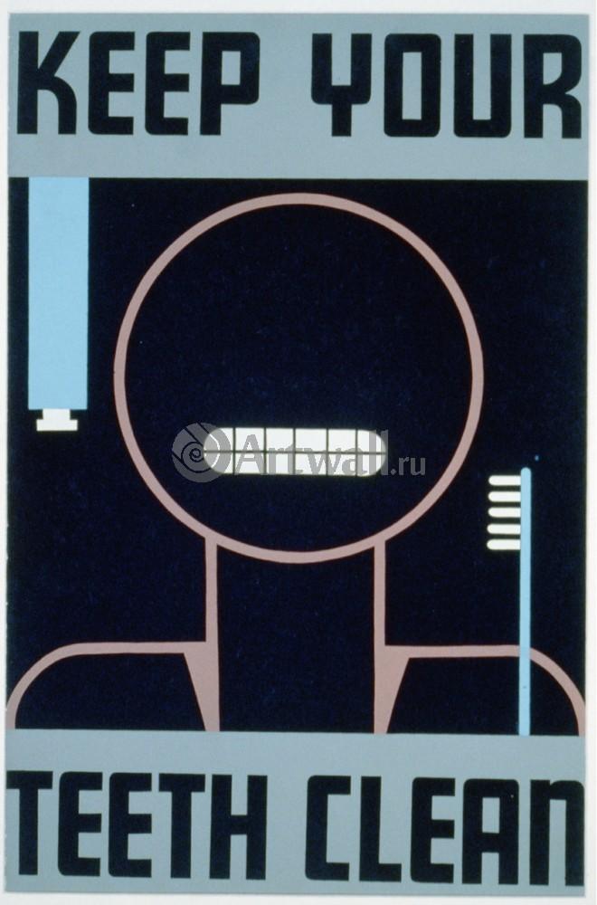 Плакат Плакат 20 века Храните ваши зубы чистыми, 20x30 см, на бумагеРеклама<br>Постер на холсте или бумаге. Любого нужного вам размера. В раме или без. Подвес в комплекте. Трехслойная надежная упаковка. Доставим в любую точку России. Вам осталось только повесить картину на стену!<br>