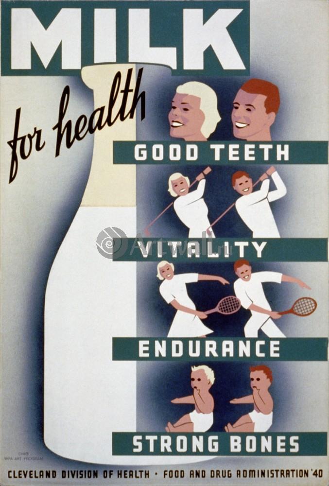 Плакат Социальная реклама