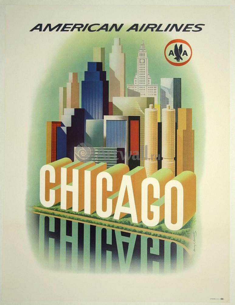 Плакат Туризм Чикаго, American Airlines, 20x26 см, на бумагеТуризм<br>Постер на холсте или бумаге. Любого нужного вам размера. В раме или без. Подвес в комплекте. Трехслойная надежная упаковка. Доставим в любую точку России. Вам осталось только повесить картину на стену!<br>