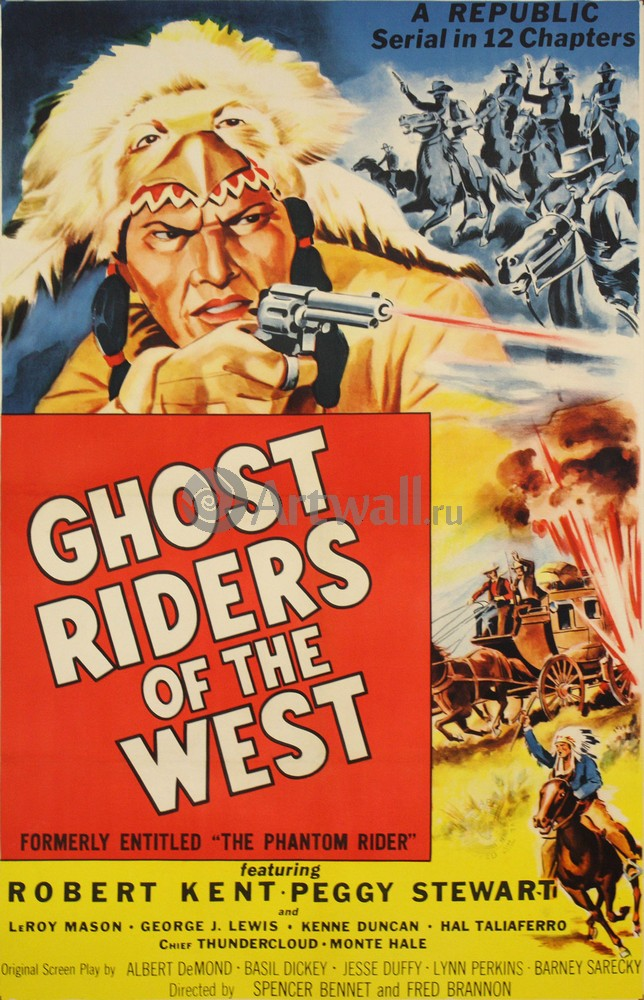 Плакат Кино Ghost Riders of the West, Robert Kent, Peggy Stewart, 20x31 см, на бумагеКино<br>Постер на холсте или бумаге. Любого нужного вам размера. В раме или без. Подвес в комплекте. Трехслойная надежная упаковка. Доставим в любую точку России. Вам осталось только повесить картину на стену!<br>