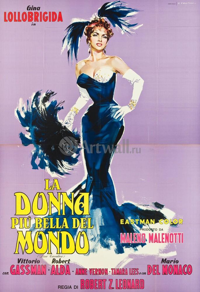 Плакат Плакат 20 века La Donna Piu Bella del Mondo, Gina Lollobrigida, 20x29 см, на бумагеКино<br>Постер на холсте или бумаге. Любого нужного вам размера. В раме или без. Подвес в комплекте. Трехслойная надежная упаковка. Доставим в любую точку России. Вам осталось только повесить картину на стену!<br>