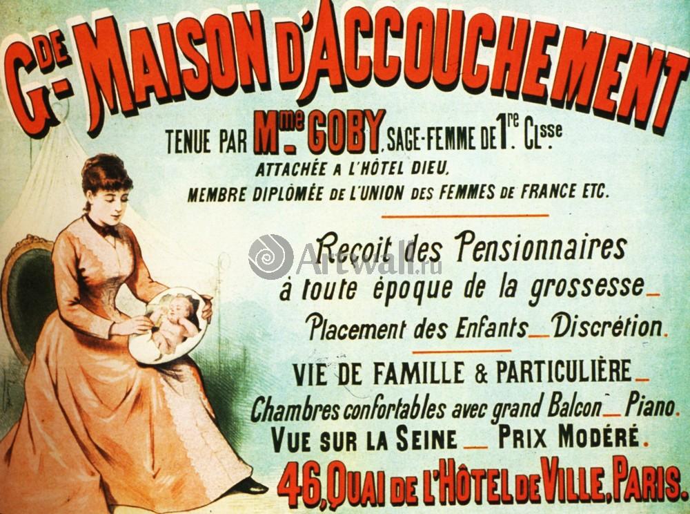 Плакат Франция
