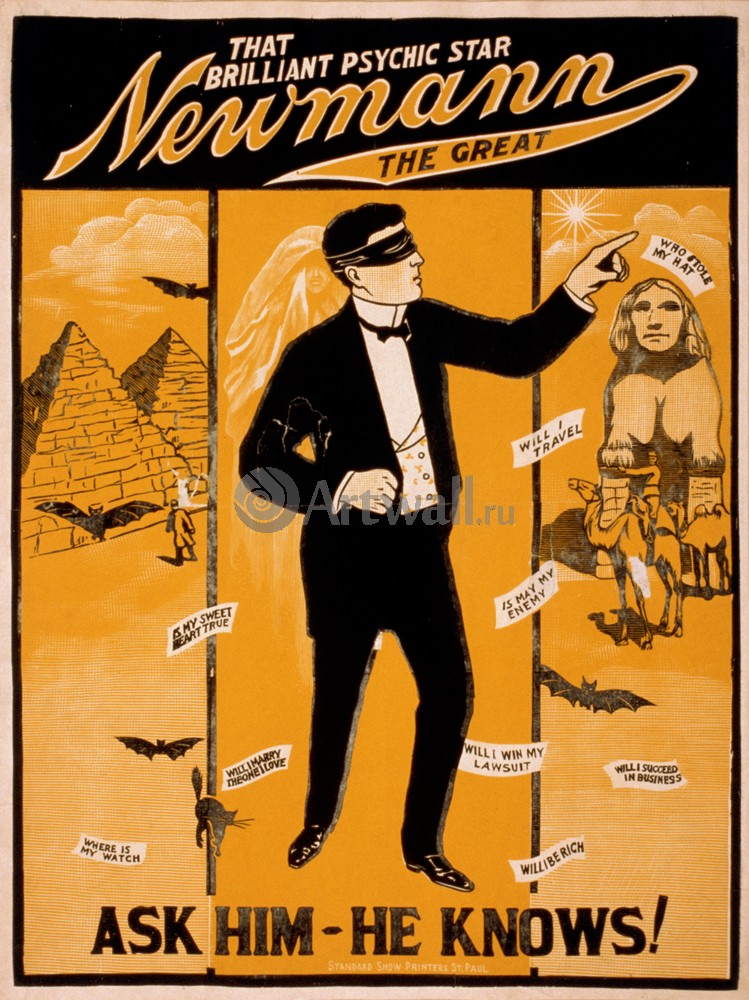Плакат Цирк