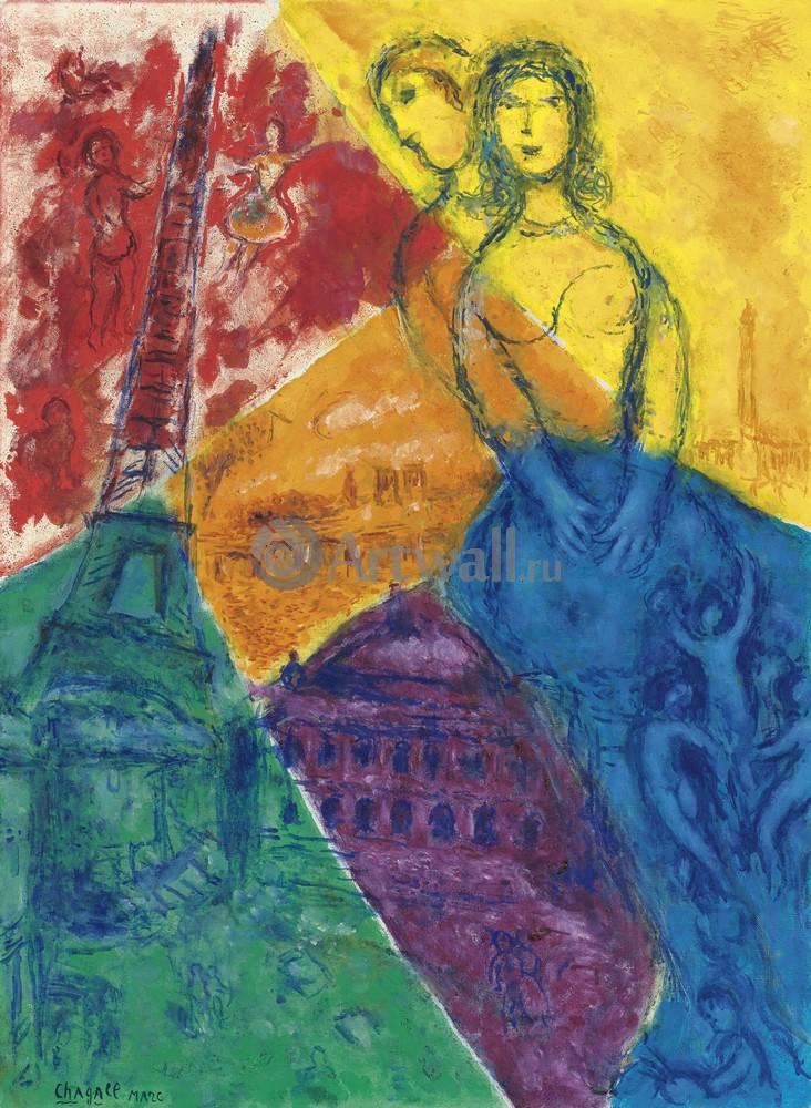 Шагал Марк, картина Воспоминание о ПарижеШагал Марк<br>Репродукция на холсте или бумаге. Любого нужного вам размера. В раме или без. Подвес в комплекте. Трехслойная надежная упаковка. Доставим в любую точку России. Вам осталось только повесить картину на стену!<br>