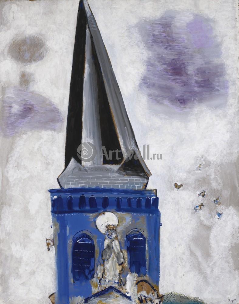 Шагал Марк, картина Колокольня церкви Шамбон-сюр-ЛаШагал Марк<br>Репродукция на холсте или бумаге. Любого нужного вам размера. В раме или без. Подвес в комплекте. Трехслойная надежная упаковка. Доставим в любую точку России. Вам осталось только повесить картину на стену!<br>
