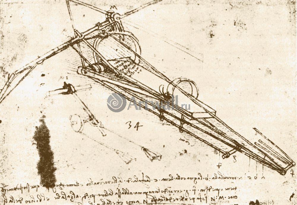 Да Винчи Леонардо, картина Репродукция 40636Да Винчи Леонардо<br>Репродукция на холсте или бумаге. Любого нужного вам размера. В раме или без. Подвес в комплекте. Трехслойная надежная упаковка. Доставим в любую точку России. Вам осталось только повесить картину на стену!<br>